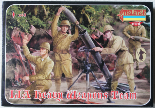 Strelets 1/72 STM121 Imperial Japanese Army Heavy Weapons (WW2)